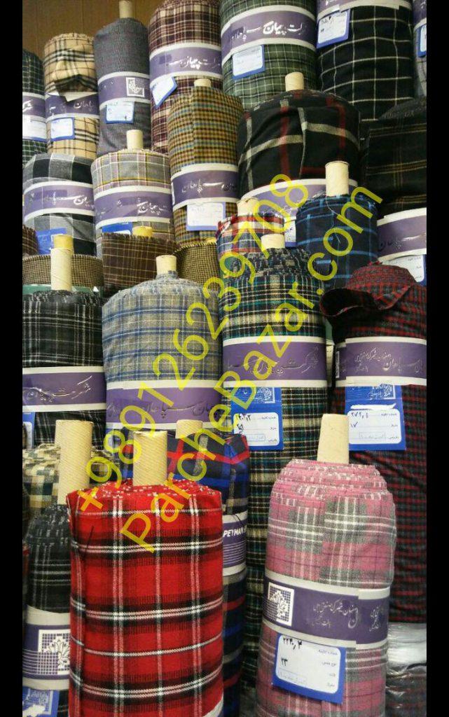 پارچه پشمی چهارخونه